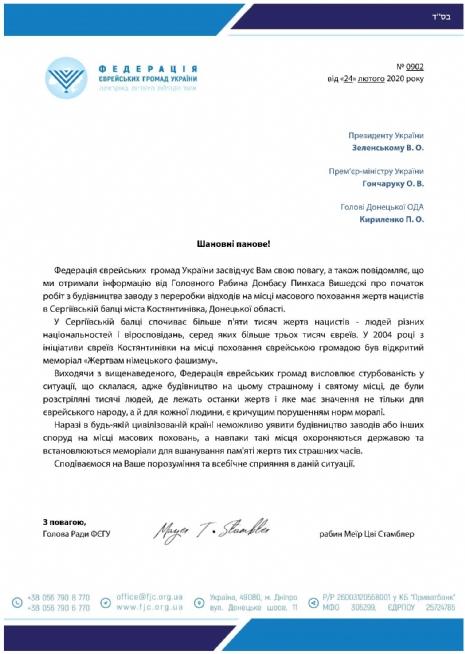 0920_KONSTANTINOVKA3.jpg