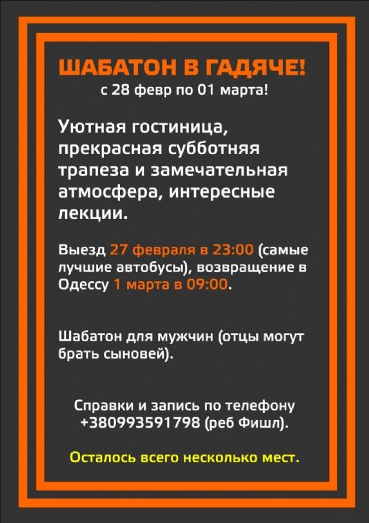 WhatsApp Image 2020-02-18 at 14.49.11.jpeg