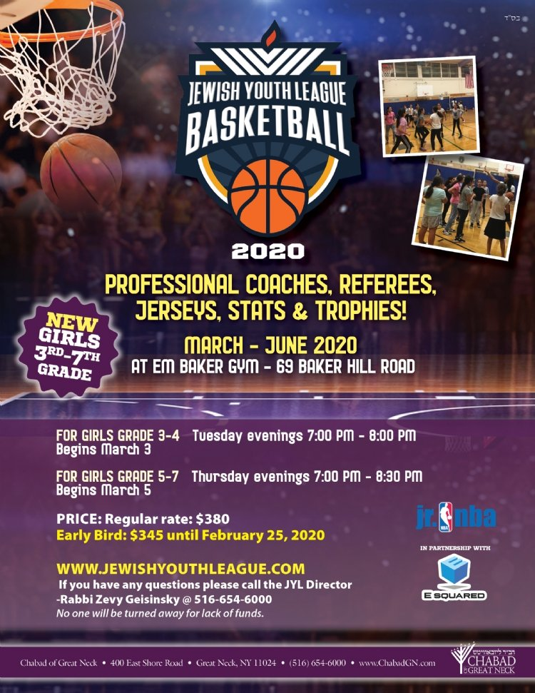 basketball league 2019 flyer2.jpg