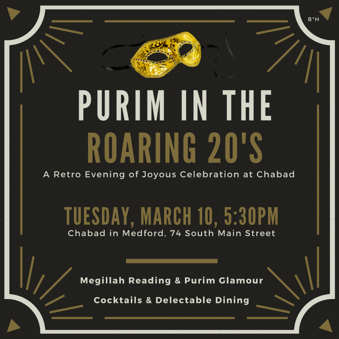 Purim in the Roaring 20's.png