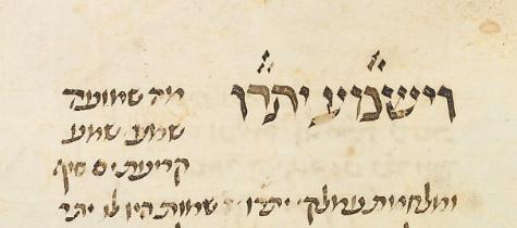MS. Michael 384, fol. 49 (1399).png