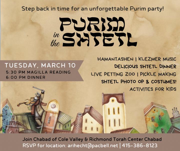 Purim in the Shtetl.png