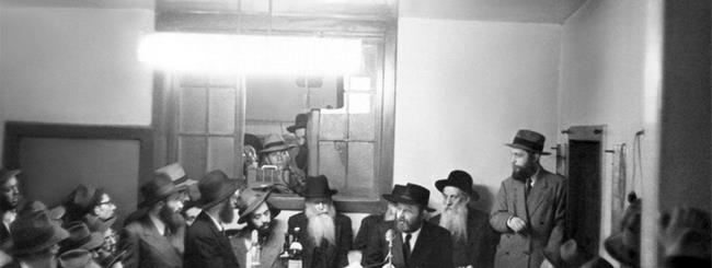 Excerpts from the Rebbe's First Chassidic Discourse