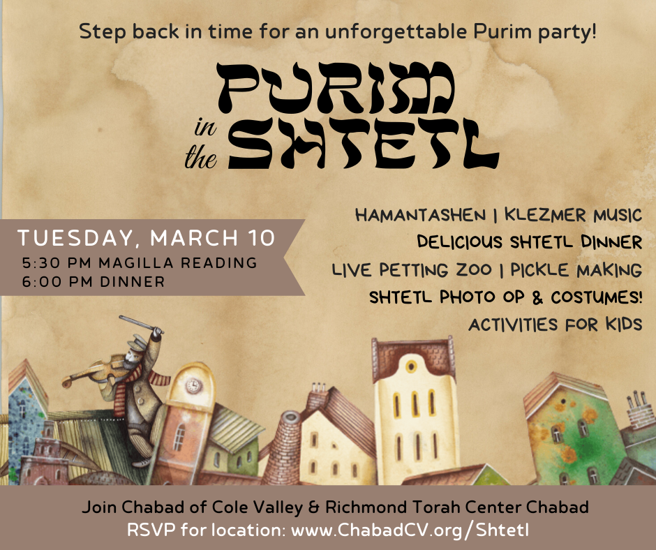 Purim in Shtetle Chabad CV Facebook.png