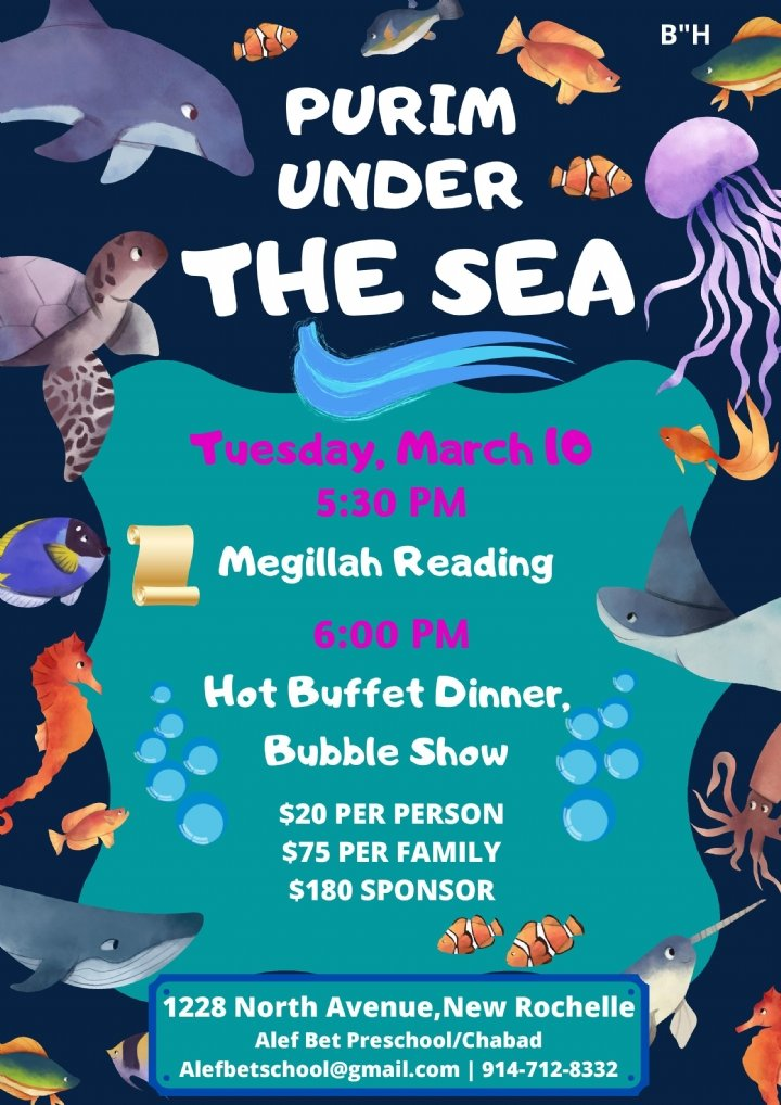 Purim Under the Sea Revised -page-001 (1).jpg