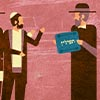 The Burial Society's Tefillin