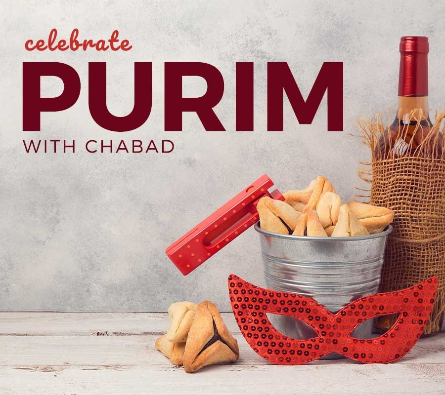 Purim-banner.jpg