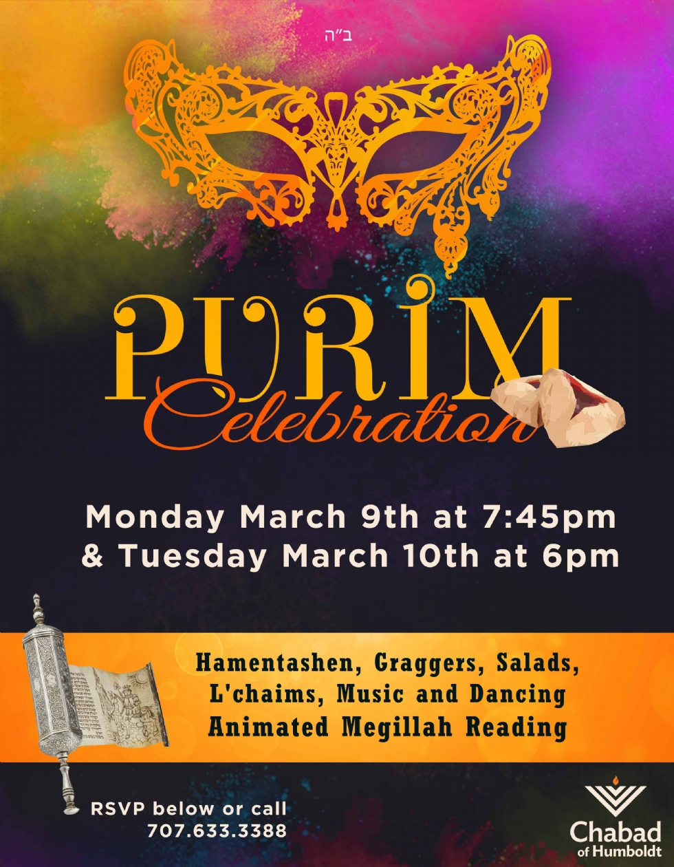 v2 Purim Celebration web.jpg