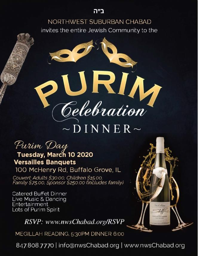 Purim Dinner 5780.jpg