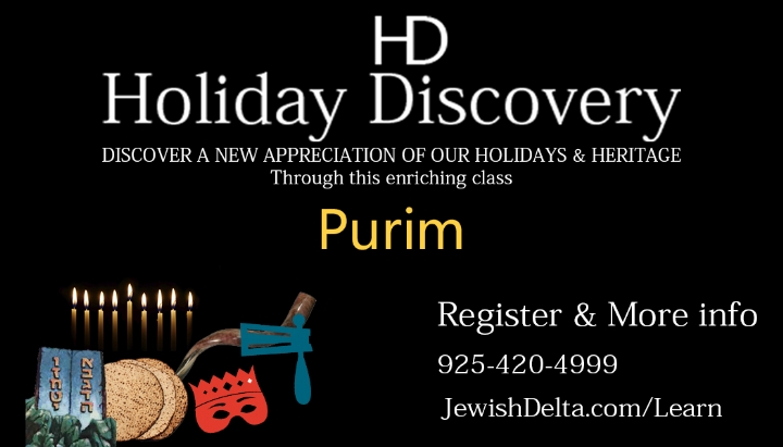 Holiday Discovery Buisness card purim2.jpg