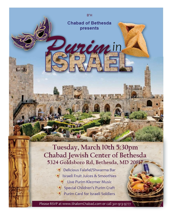 Image result for chabad purim in israel