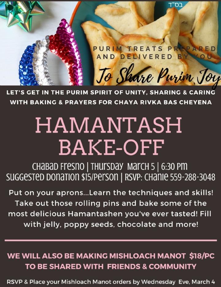 Hamantash Bake Off.jpg
