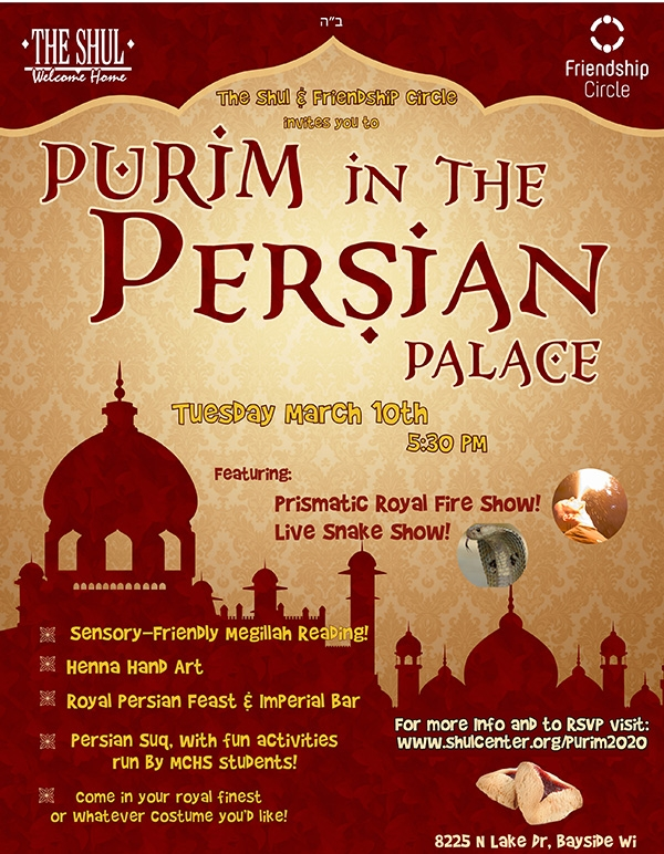 PUrim in the persian palace poster600rgb.jpg