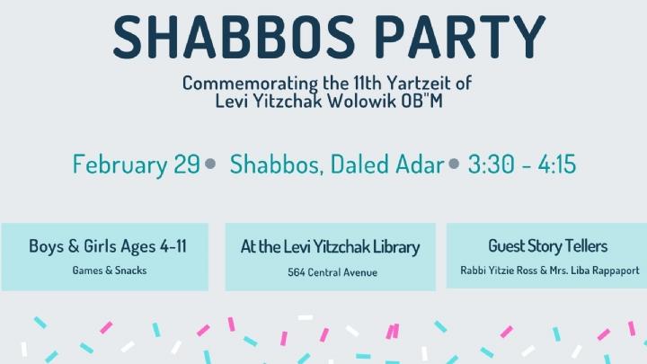 Shabbos Party.jpg