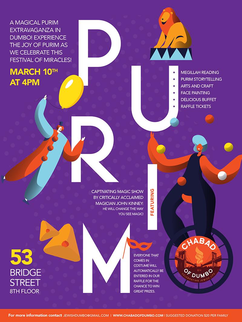Purim 2020 Dumbo.png