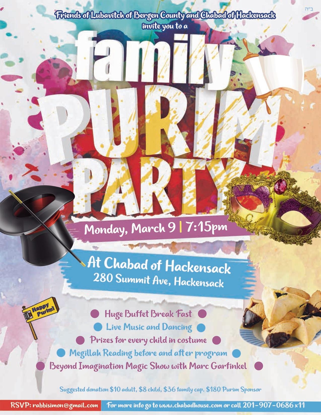 Family Purim Party.jpg