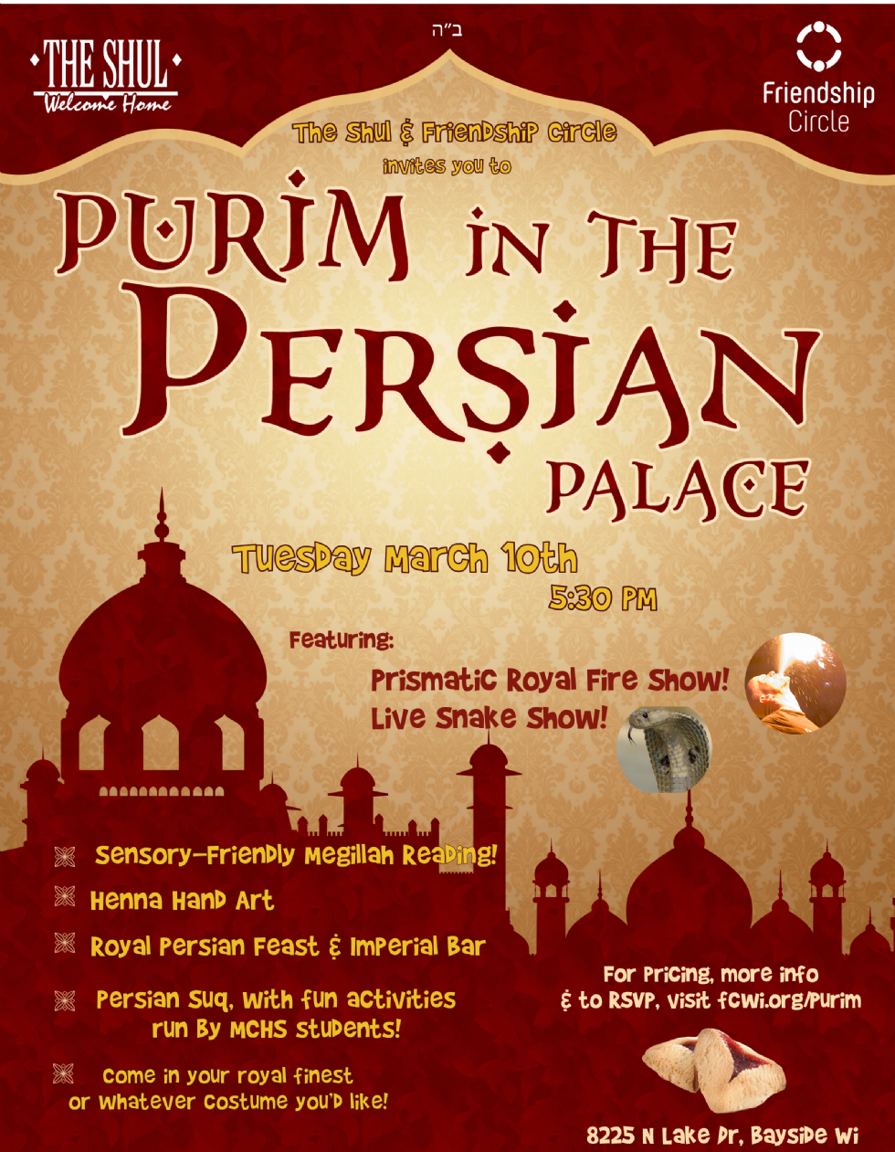 PUrim in the persian palace.png