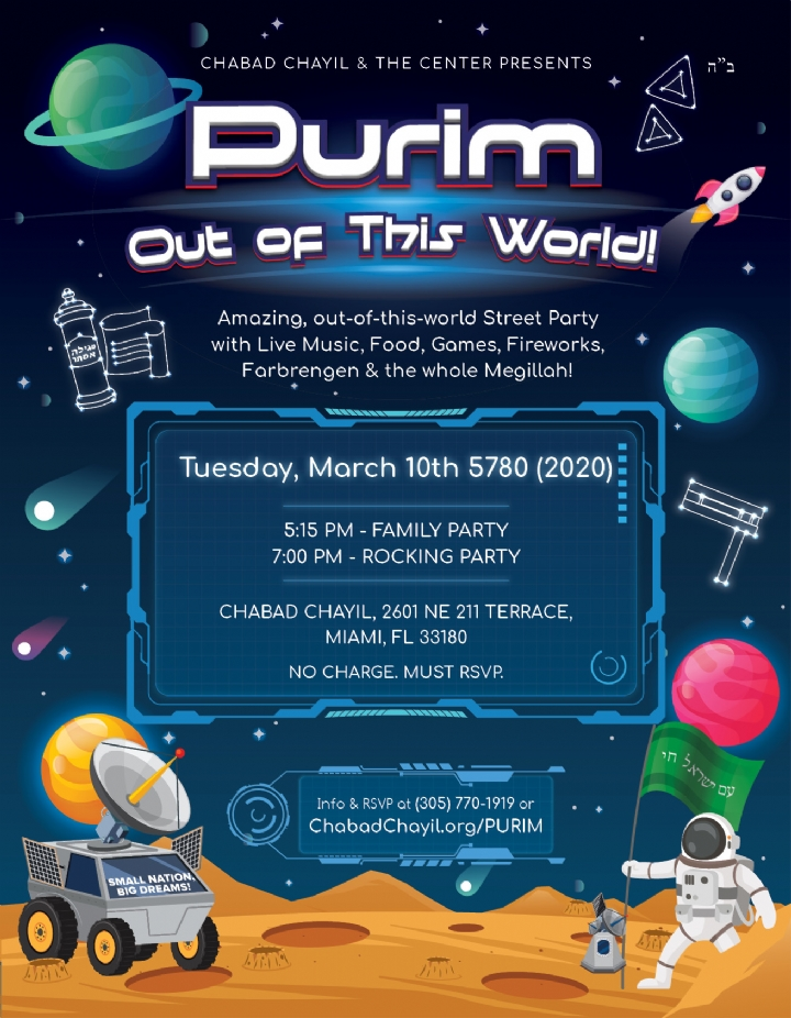Chabad Chayil Purim Out of This World.jpg