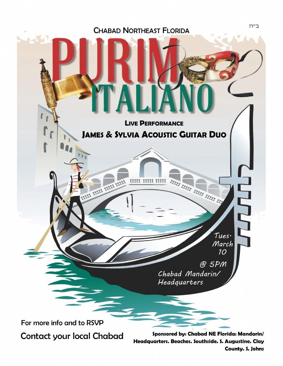 purim in italy 5780 flyer.jpg