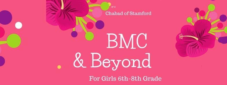BMC 1.jpg