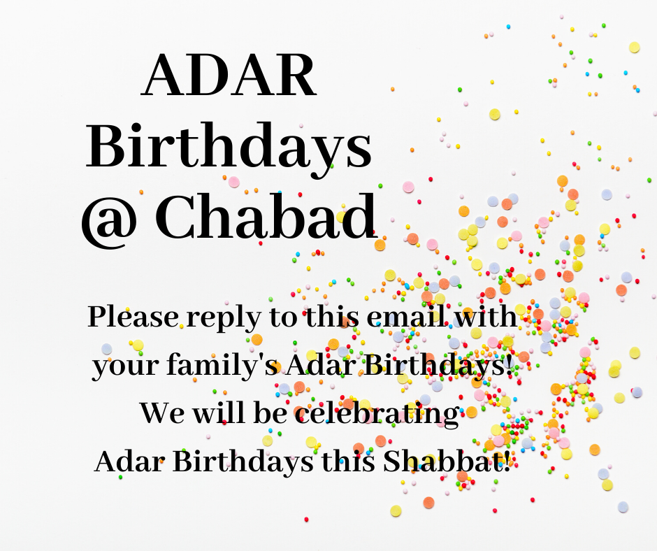 Adar Birthdays.png