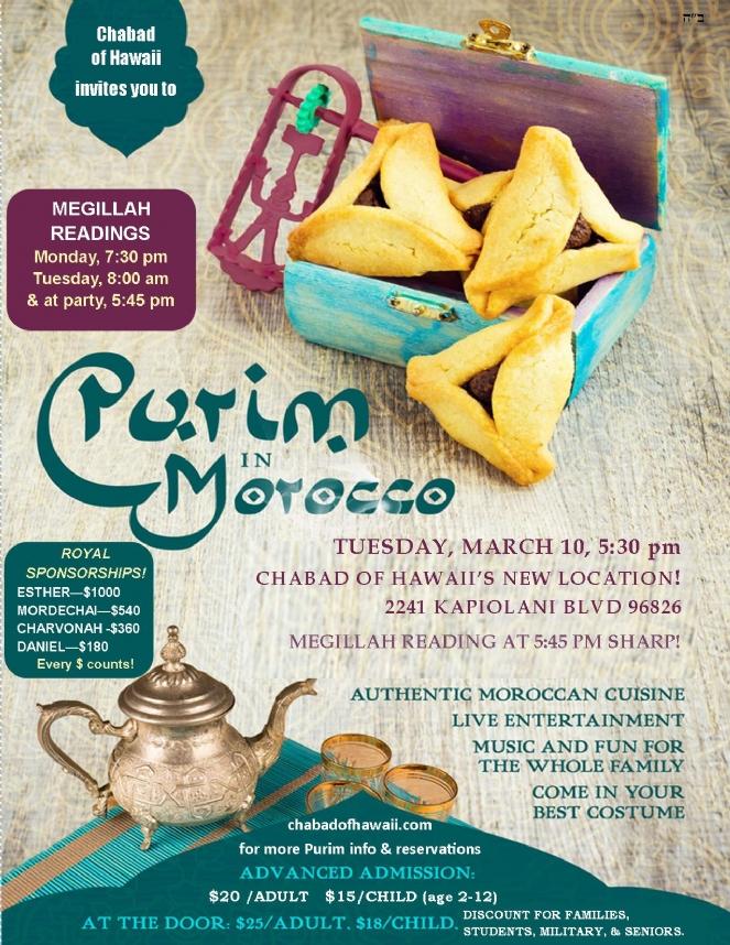 Purim Morocco V4 663