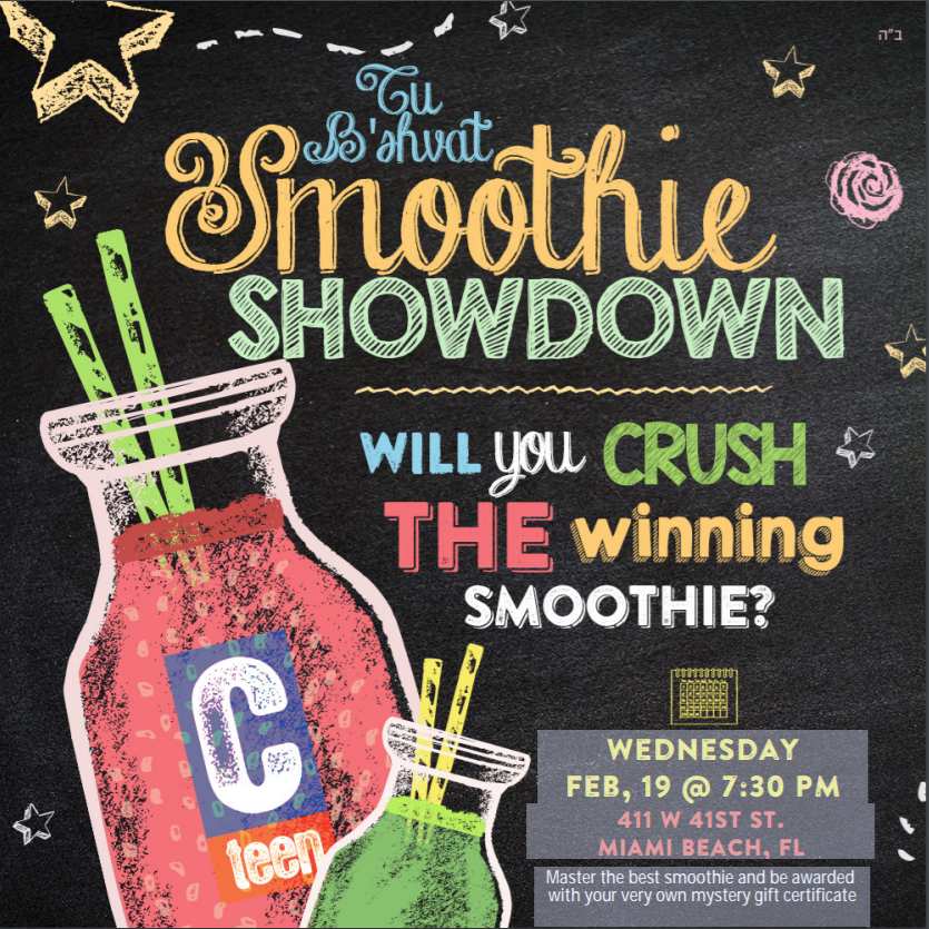 smoothie showdown.PNG