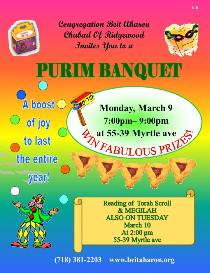 PURIM BANQUET 2020 sites.jpg