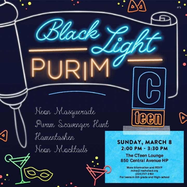 blacklight purim 5780-page-001.jpg