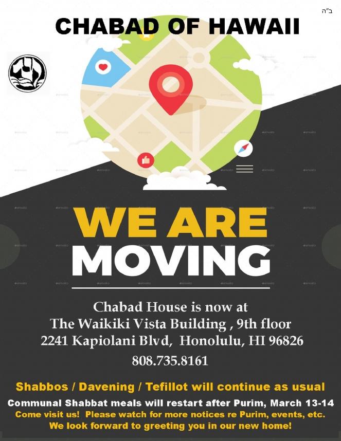 Moving to 2241 Kap 663
