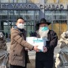As Global Health Crisis Worsens, Chabad of China Asks for Help