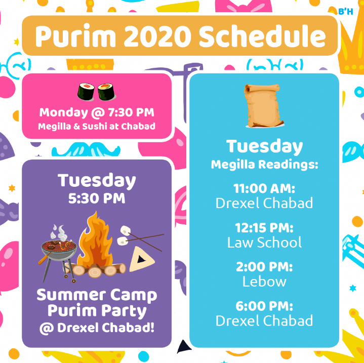 RB Purim schedule 2020.png