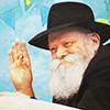 What One Child Learned From the Rebbe's Visit to Camp