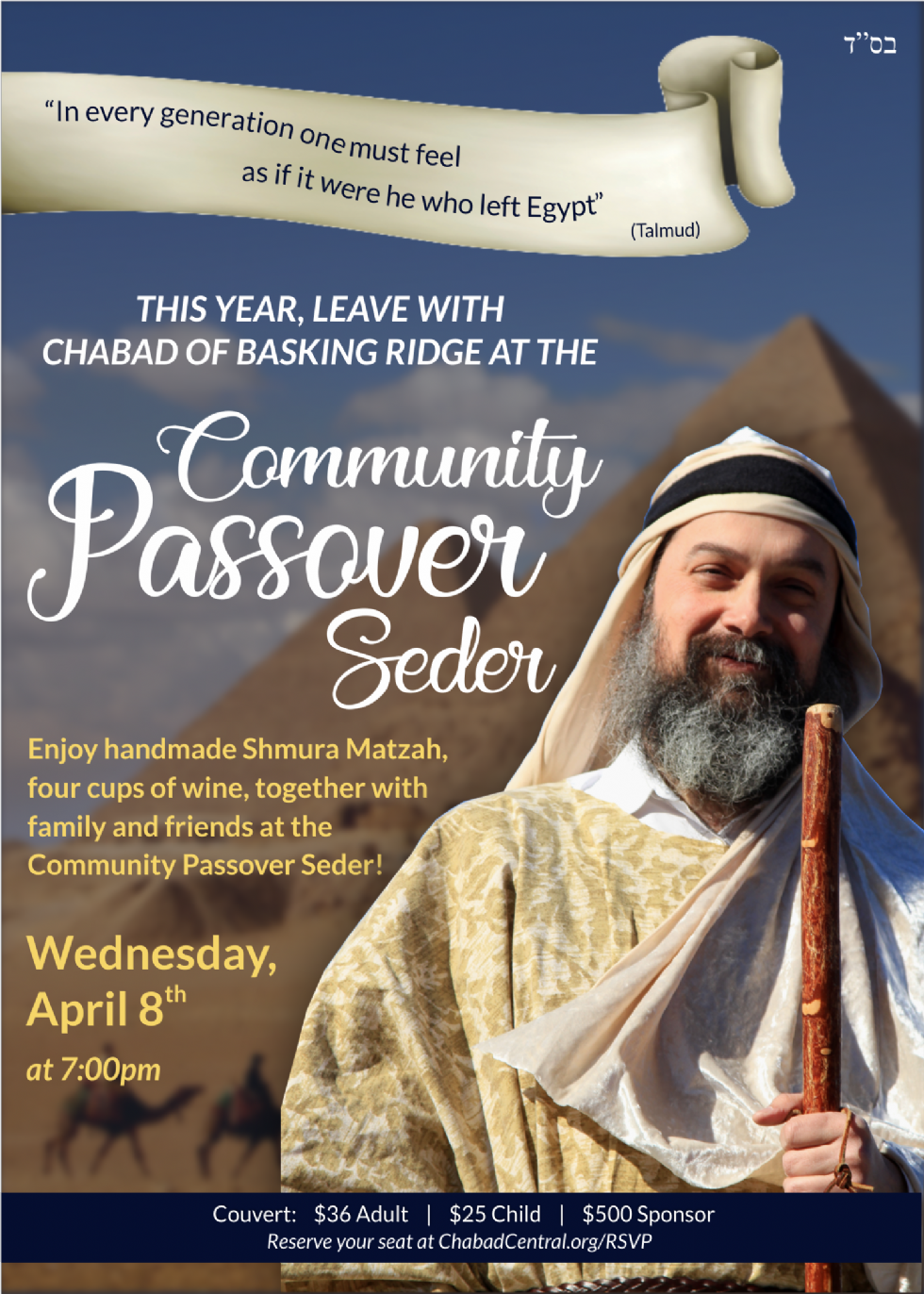 Seder Flyer 20.png
