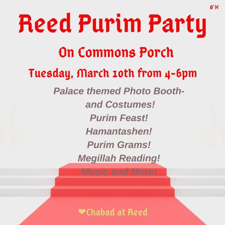 purim party reed.jpg