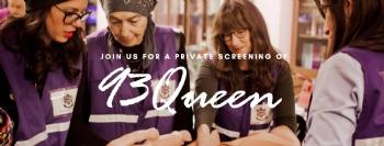 93 Queen Exclusive Private Screening