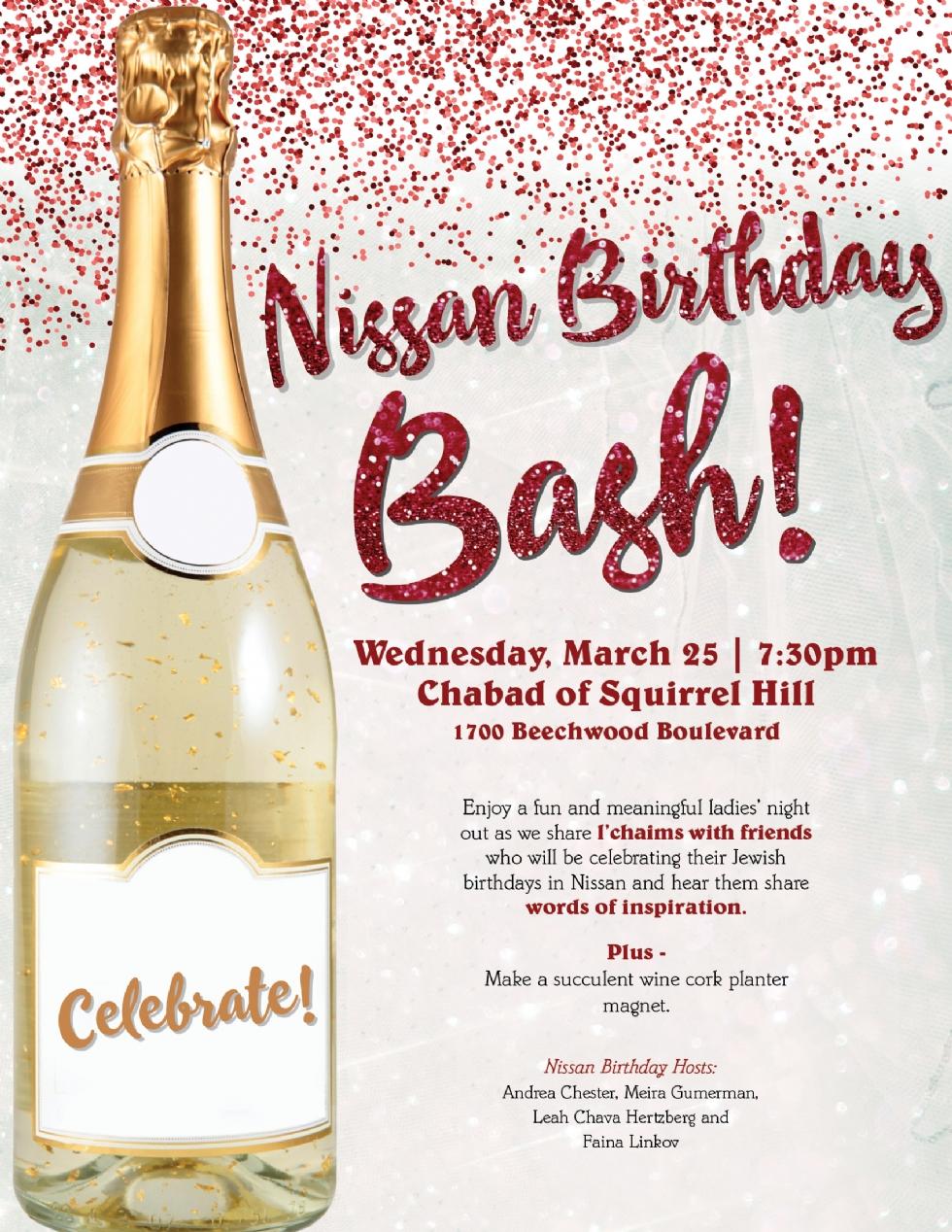 Nissan_Birthday.jpg
