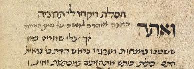 MS. Michael 384, fol. 61 (1399) Tetzaveh.png