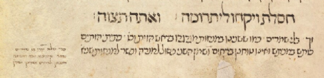 MS. Canonici Or. 35, fol. 103 (1401-25).png