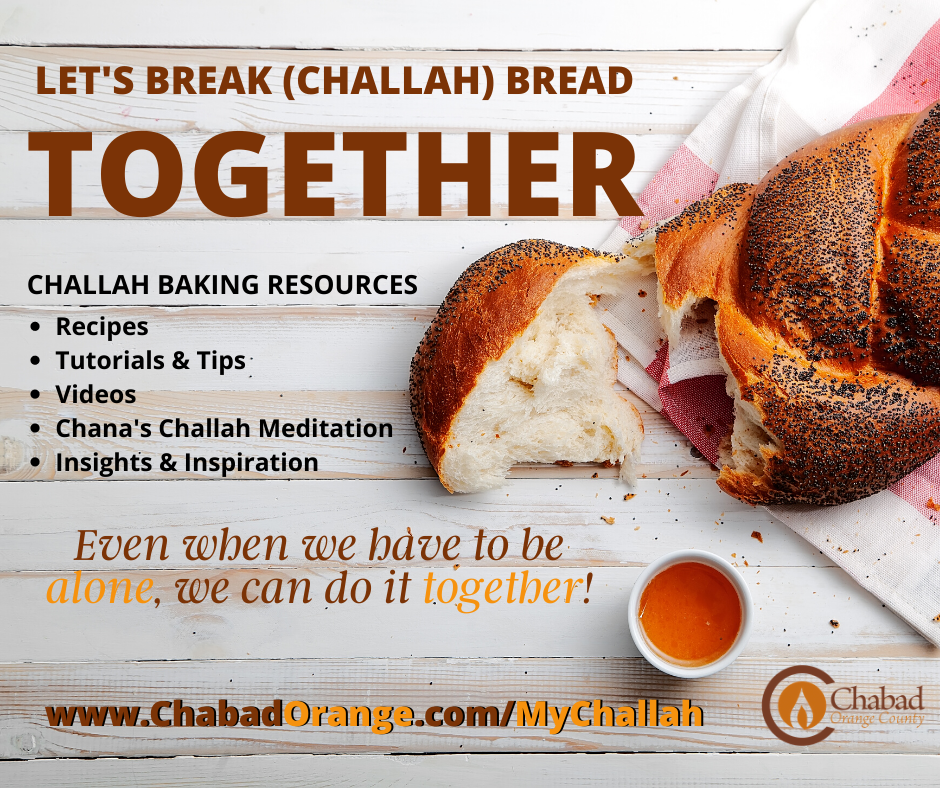 Challah - Alone Together.png