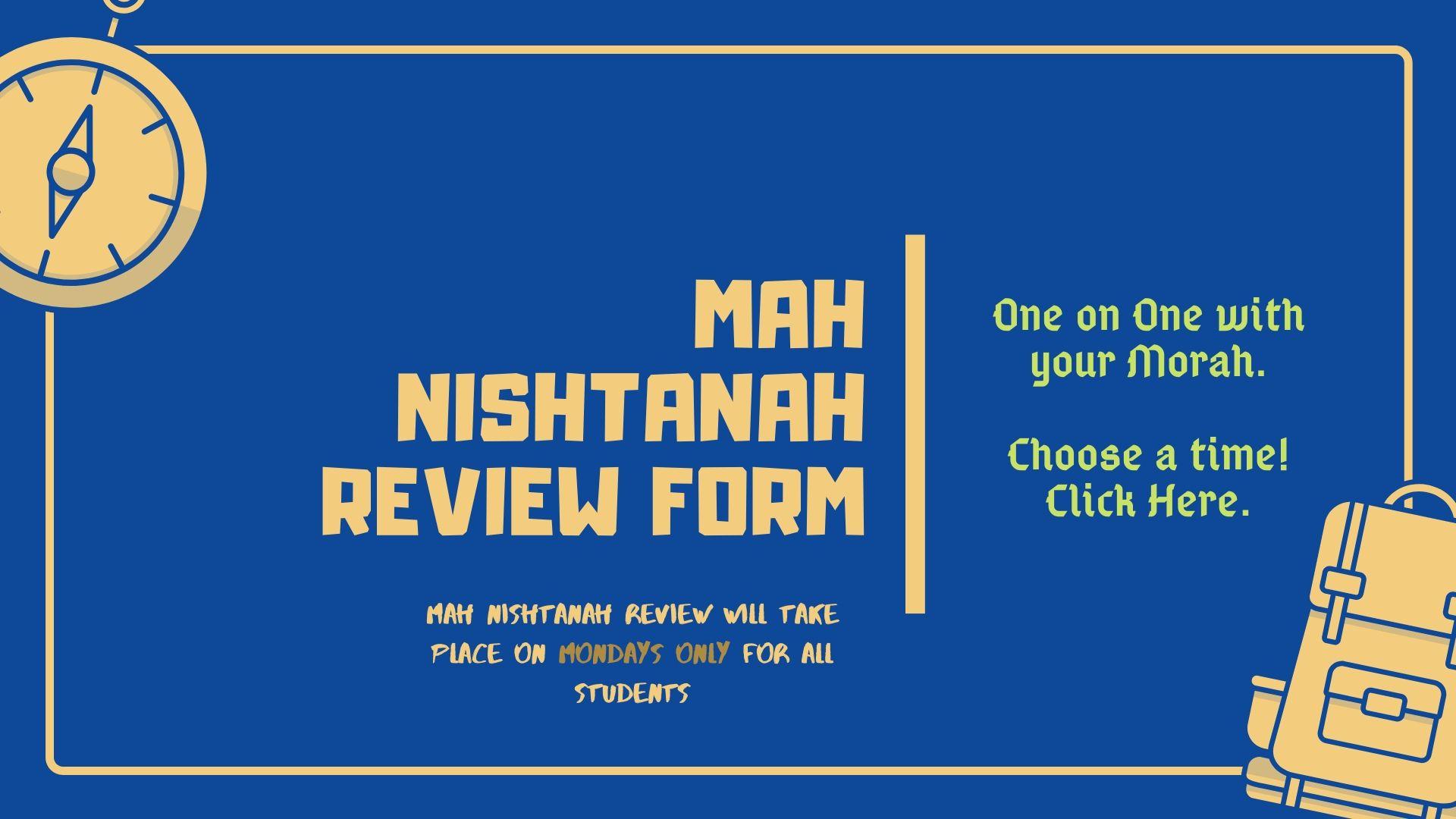 Mah Nishtanah New.jpg