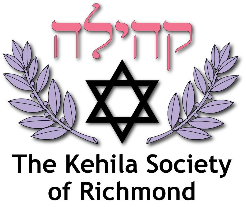 Kehila Society logo (1).png