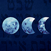 10 Classic Jewish Teachings About the Moon