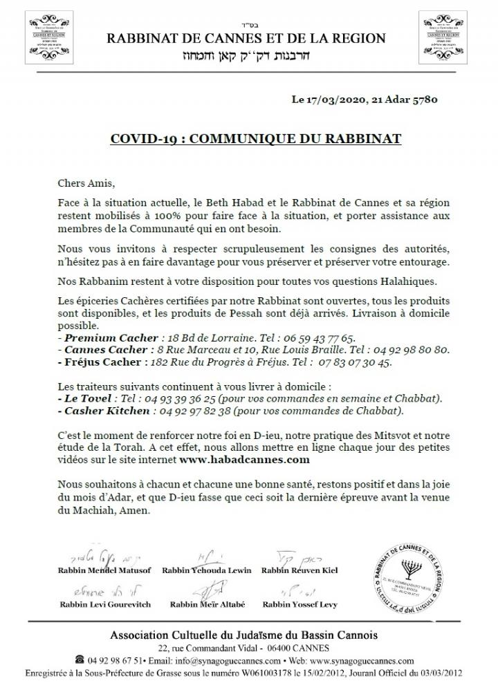 COVID-19 Communiqué du Rabbinat de Cannes.jpg
