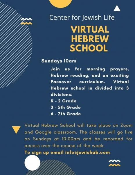 VIRTUAL HEBREW SCHOOL (1).jpg