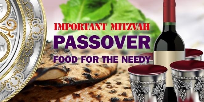 PassoverMITZVA.jpg