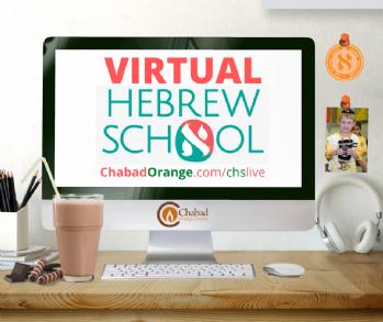 Virtual Hebrew School