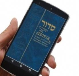 Virtual Daily Shacharit Prayer