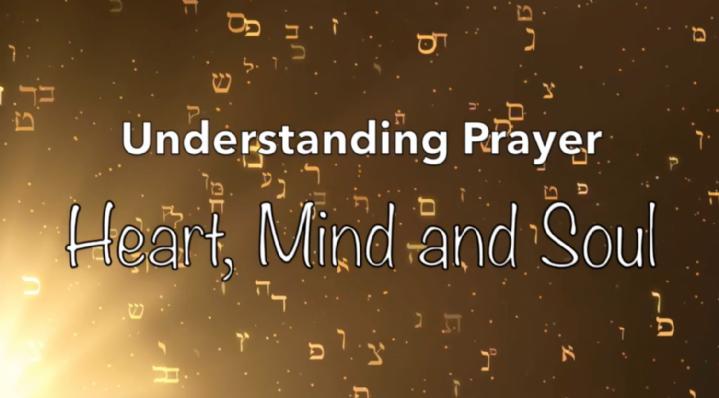 WP-screen-shot-Understanding-Prayer.png