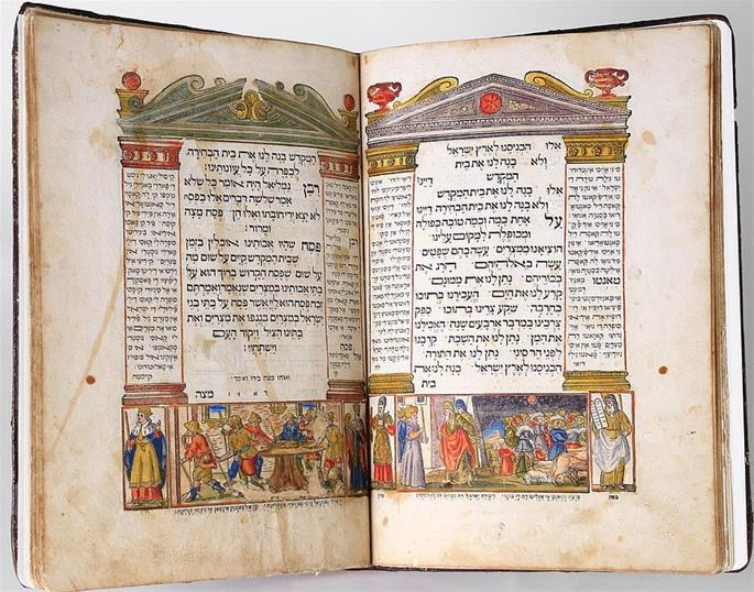 Pages from the Venice Haggadah. (Photo: Wikimedia)